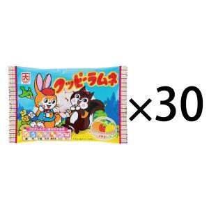 カクダイ クッピーラムネ 10G 1箱(30袋入)