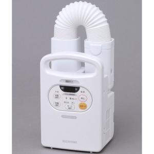 ふとん乾燥機 アイリスオーヤマ カラリエ FK-C2-WP(273121) 白|y-lohaco