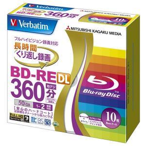 三菱ケミカルメディア 繰り返し録画用ブルーレイディスク 地デジ360分BS260分 1-2倍速 BD-RE DL10枚 プリンタブル VBE260NP10V1