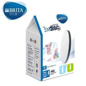 ブリタ(BRITA) 浄水 交換用 マイクロディスク フィルター カートリッジ 3個入  日本仕様・...