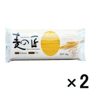 アウトレット麦の匠スパゲティ(1.6mm) 1セット(1kg×2袋) スキー 奥本製粉|y-lohaco