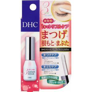 DHC(ディーエイチシー) スリーインワンアイラッシュセラム(まつ毛・まぶた用美容液) 9mL