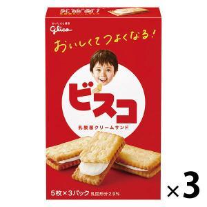 江崎グリコ ビスコ 1セット(15枚入×3箱)