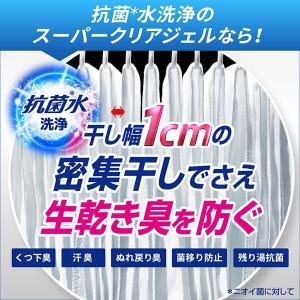 アタック 抗菌EX スーパークリアジェル 詰め替え 超特大 1350g 1個 衣料用洗剤 花王 y-lohaco 04