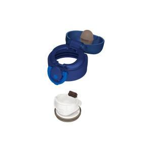 アウトレットTHERMOS(サーモス) 真空断熱ケータイマグ 600ml ロイヤルブルー JNR-600 R-B|y-lohaco|06