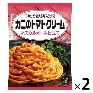 キユーピー あえるパスタソースカニのトマトクリームマスカルポーネ仕立て 70g×2袋入(1人前×2) 1セット(2個)の画像