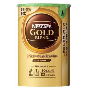 インスタントコーヒーネスカフェ ゴールドブレンド エコ&シス...