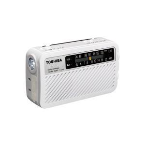 東芝エルイートレーディング 手回し充電ラジオ TY-JKR5(W)