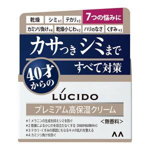 ルシード 薬用 トータルケアクリーム 50g マンダム