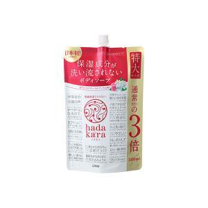 ハダカラ(hadakara)ボディソープ フローラルブーケの香り 詰め替え 超特大 1080ml ライオン|y-lohaco
