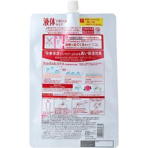 ハダカラ(hadakara)ボディソープ フローラルブーケの香り 詰め替え 超特大 1080ml ライオン|y-lohaco|08