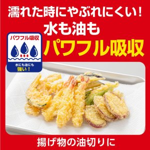 キッチンペーパー パルプ150カット(1カット20cm×22cm) スコッティファイン 3倍巻キッチンタオル 1セット(4ロール×2パック入)日本製紙クレシア|y-lohaco|07