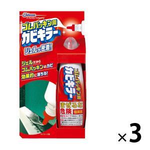 カビキラー ゴムパッキン用カビキラー ペンタイプ 100g 1セット(3個入)ジョンソン