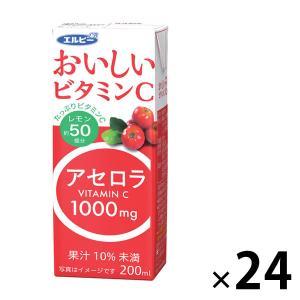 【アウトレット】エルビー おいしいビタミンCアセロラ 1箱(24本入)|LOHACO PayPayモール店