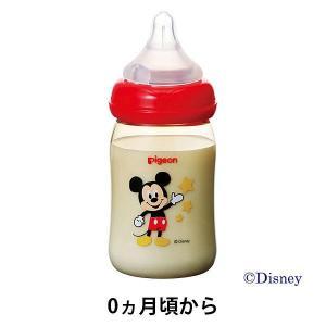 ピジョン 母乳実感哺乳びん プラスチック ミッキー 160ml 1本