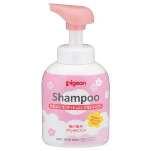 ピジョン コンディショニング泡シャンプー ポンプ フローラルの香り 350ml 1個
