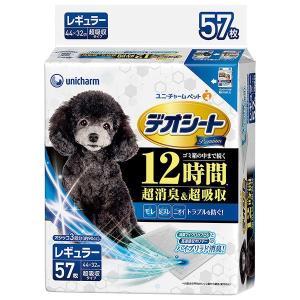 デオシート プレミアム レギュラー 57枚入 1袋 ユニ・チャーム