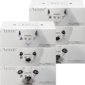 ティッシュペーパー 保湿 200組(3箱入) 1セット(2パック) 鼻セレブティシュ 王子ネピア