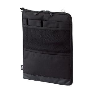 リヒトラブ SMART FIT ACTACT バッグインバッグ 縦型A4 ブラック A7683-24