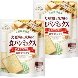 マルコメ ダイズラボ 大豆粉のパンミックス 290g 1セット(2個)