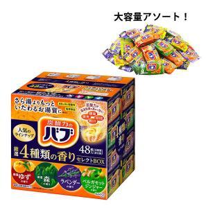 バブ 4つの香りセレクトBOX アソート 1箱(48錠入) 花王 y-lohaco
