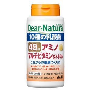 ディアナチュラ(Dear-Natura) ベスト49アミノマルチビタミン&ミネラル 50日分(200...