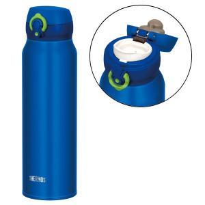 アウトレット サーモス(THERMOS) 水筒 真空断熱ケータイマグ 750ml ブルーライム JNL-753 BLL 1個 夏応援 LOHACO PayPayモール店