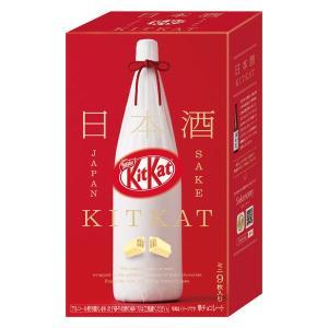 バレンタイン2020 ネスレ日本 キットカット ミニ 日本酒 満寿泉 9枚 1箱