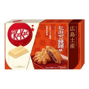 ネスレ日本 キットカット ミニ もみぢ饅頭味 12枚 1箱 チョコレートギフト バレンタイン ホワイ...