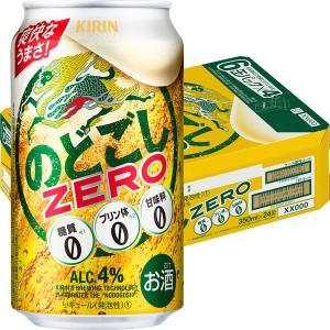 キリン のどごし ZERO 350ml 24缶|y-lohaco