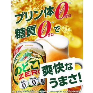 キリン のどごし ZERO 350ml 24缶|y-lohaco|02