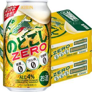 キリン のどごし ZERO 350ml 48缶|y-lohaco