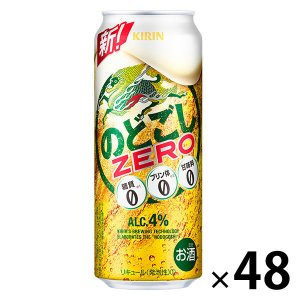 キリン のどごし ZERO 500ml 48缶|y-lohaco