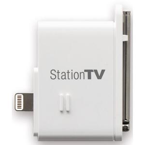 テレビチューナー ピクセラ PIX-DT350N モバイル iPhone/iPad 1台