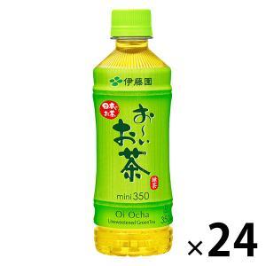伊藤園 おーいお茶 緑茶 350ml 1箱(24本入)