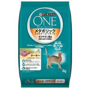 セール ピュリナワン(PURINA ONE)猫用 メタボリックエネルギーコントロール 4kg 1袋 ...