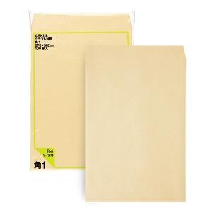 アスクル オリジナルクラフト封筒 角1 茶色 100枚