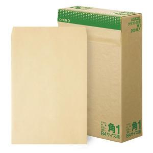 アスクル オリジナルクラフト封筒 角1 茶色 200枚