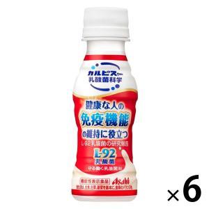 カルピス 守る働く乳酸菌 100ml 1セット...の関連商品4