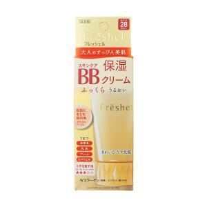 フレッシェル スキンケアBBクリーム(モイスト) NB(自然になじむ肌の色) 50g SPF28・PA++ Kanebo(カネボウ)