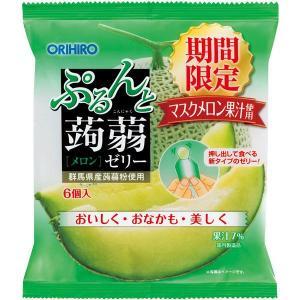 ぷるんと蒟蒻ゼリーパウチ メロン 1袋(6個入) オリヒロプランデュ 栄養補助ゼリー