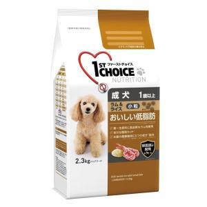 ファーストチョイス(1st CHOICE)犬用 1歳以上の成犬用 おいしい低脂肪 ラム&ライス 小粒...