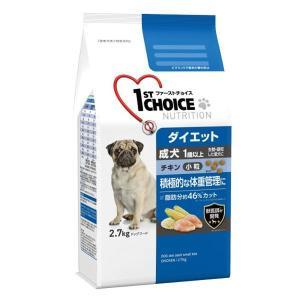 ファーストチョイス(1st CHOICE)犬用 1歳以上の成犬用 ダイエット チキン 小粒 2.7kg 1袋 アース・ペット|LOHACO PayPayモール店