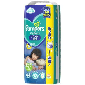 パンパース おむつ パンツ ビッグ(12〜22kg) 1パック(44枚入) 夜用 さらさらケア P&G