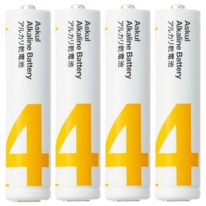 アスクル アルカリ乾電池 単4形 1パック(4本入)