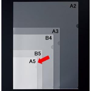 アスクル クリアホルダー A5 1袋(10枚) 再生 ファイル
