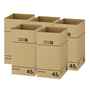 アスクル シンプルダンボールゴミ箱 45L クラフト色 1袋(5枚入)|y-lohaco