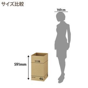 アスクル シンプルダンボールゴミ箱 45L クラフト色 1袋(5枚入)|y-lohaco|03