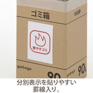 アスクル シンプルダンボールゴミ箱 45L クラフト色 1袋(5枚入)|y-lohaco|04