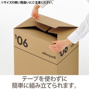 アスクル シンプルダンボールゴミ箱 45L クラフト色 1袋(5枚入)|y-lohaco|05